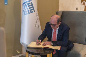 سفير أوكرانيا يُثمن دور (اعتدال) في خدمة المجتمع الدولي